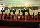 2015臺南國際生技綠能展創新生技 綠能永續